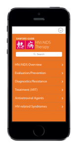 Sanford Guide to HIV/AIDS Therapy App